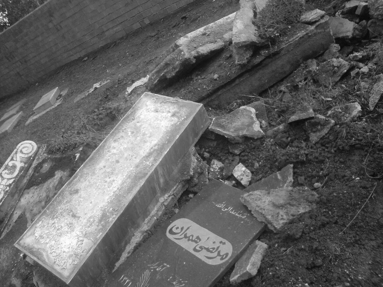 Desecrated Baha'i cemetery in Iran